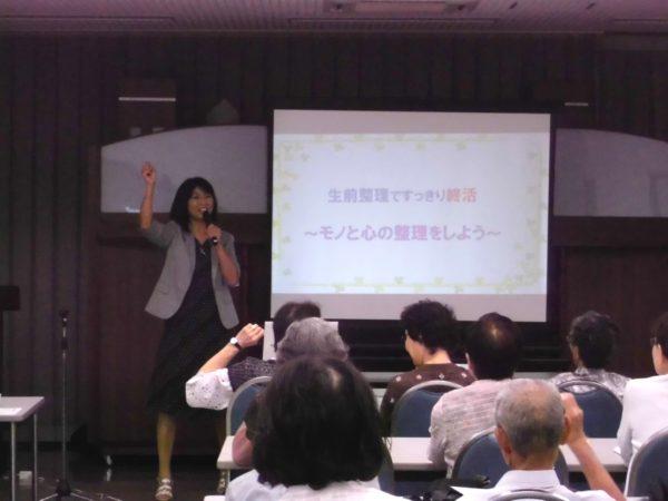 20170910_syukatsu-seminar_02